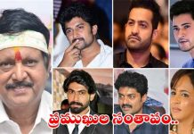 Tollywood Celebrities About To Kodi Ramakrishna