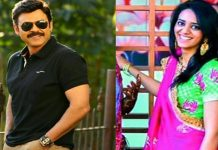 Venkatesh Daughter Name