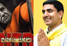 Nara Lokesh About Balakrishna Acting