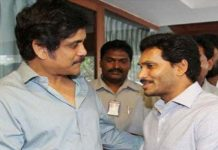 Akkineni Nagarjuna With YS Jagan Mohan Reddy