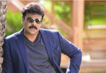 Chiranjeevi Biopic Movie