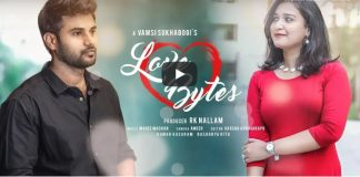 Love Bytes Web Series By Klapboard Productions