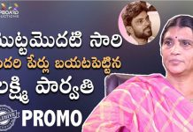 Nandamuri Lakshmi Parvathi Was Reveal The Mysteries