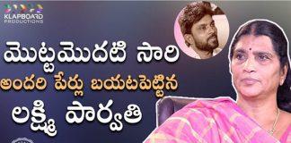 Nandamuri Lakshmi Parvathi Was Reveal The Mysteries