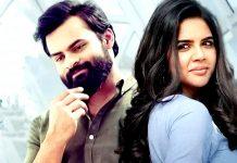 Chitralahari Movie Teaser Sai Dharam Tej