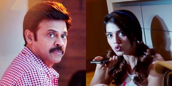 F2 Movie Deleted Comedy Scene Venkatesh