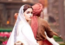 Ghar More Pardesiya Video Song Alia Bhatt
