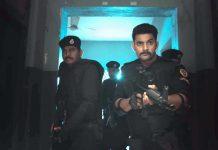 Operation Gold Fish Movie Teaser Aadi