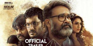 Puli Joodham Movie Official Trailer