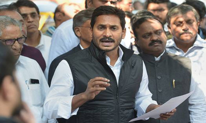 Work out the economics of Navaratnas, Jagan tells Manifesto