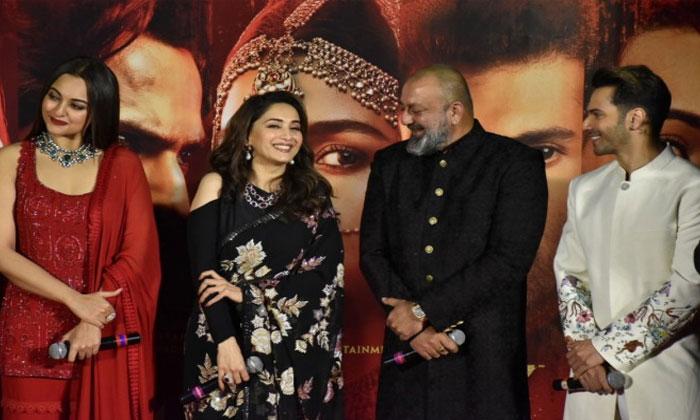 Sanjay Dutt calls former lover Madhuri Dixit as 'madam ...