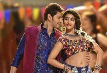 Maharshi Movie Stills Mahesh