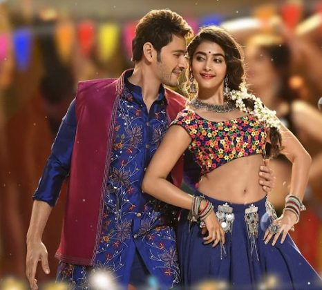 Maharshi Movie Stills Mahesh