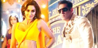 Slow Motion Video Song Bharat Movie