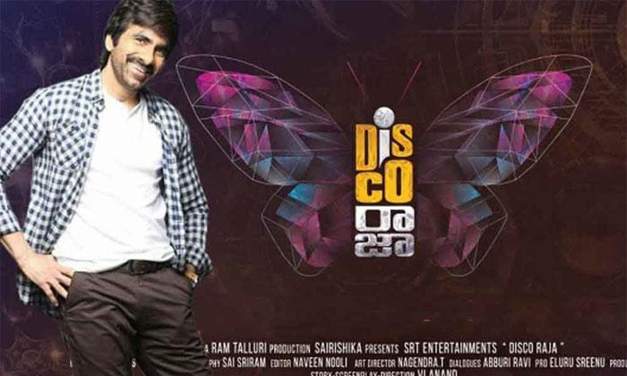 Disco Raja is very much on! | klapboardpost