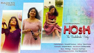 Hosh   The Bachelorette Party   Latest Telugu Short Film 2019