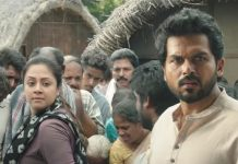 ZEE5 to stream Karthi-Jyothika's Donga on August 15