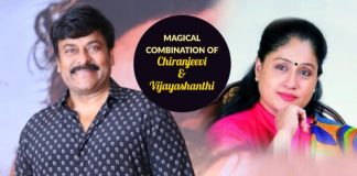 Chiranjeevi and Vijayashanti