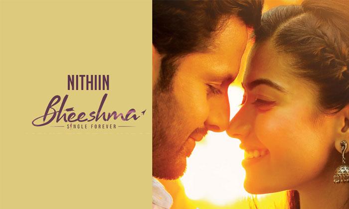 Nithiin S Bheeshma Teaser Review Klapboardpost