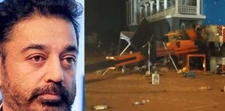Kamal haasan announced one crore for indian-2 unit member who died in accident