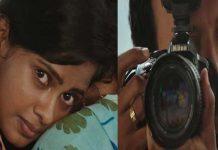 'ఉమామహేశ్వర ఉగ్రరూపస్య..' టీజర్ రివ్యూ. :'Uma maheswara ugra roopasya' teaser