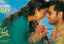 'భీష్మ' మూవీ రివ్యూ :Nithin's Beeshma Movie Review