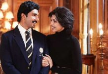 Romi Bhatia First look in Kapil dev baiopic '83'