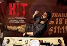 హిట్ ట్రైలర్ వచ్చేసింది : Vishwak Sen HIT Movie Trailer Review