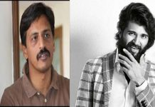 Kranthi Madhav blames Vijay Deverakonda
