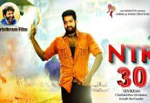 Official: Jr NTR 30 with Trivikram