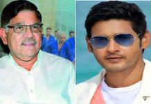 Mahesh Babu - KGF Director Prashanth Neel Movie