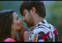 Orey Bujjiga Teaser : Raj tarun 'orey bujjiga' telugu movie teaser out