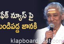 S Janaki fires on rumors