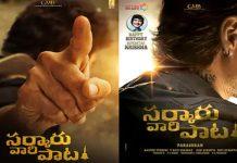 Sarkaru Vaari Paata scripts new record