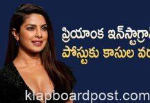 Priyanka Chopra becomes only Bollywood celeb in 'Instagram Rich List'