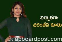 Chiranjeevi daughter sushmitha turns as producer