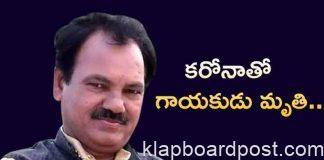 Telangana Singer nissar died with corona