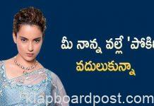 Kangana ranaut counter to Pooja Bhatt