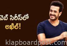 Akhil akkineni To Act in web series