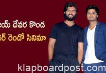 Anand Devarakonda second movie