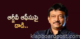 Attack on RGV office