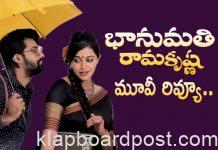 Bhanumathi & ramakrishna movie review