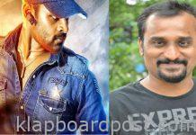 Sai Dharam Tej with Deva Katta next
