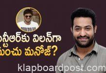 Manchu manoj as Villain In NTR movie