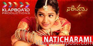 Nathicharami Short Film