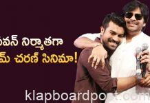 Pawan kalyan to produce a film with ram charan