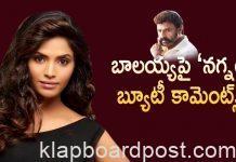 nagnam' movie actor shree rapaka about balakrishna behavior