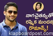 Rashmika Mandanna with Naga Chaitanya