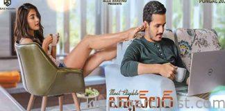 Akhil-Pooja Romantic poster from 'Most eligible bachelor' movie