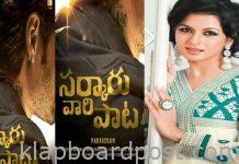 Bhagyashree as Mahesh Babu mother